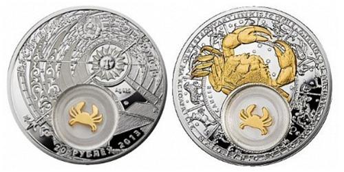 беларуская монета «Рак»
