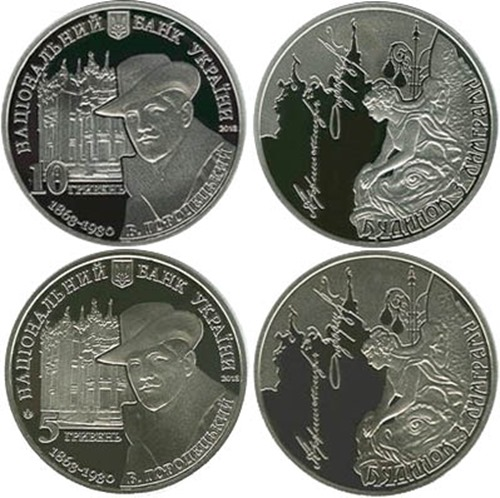 Украинская монета «Дом с химерами»