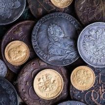 Монеты эпохи царской России
