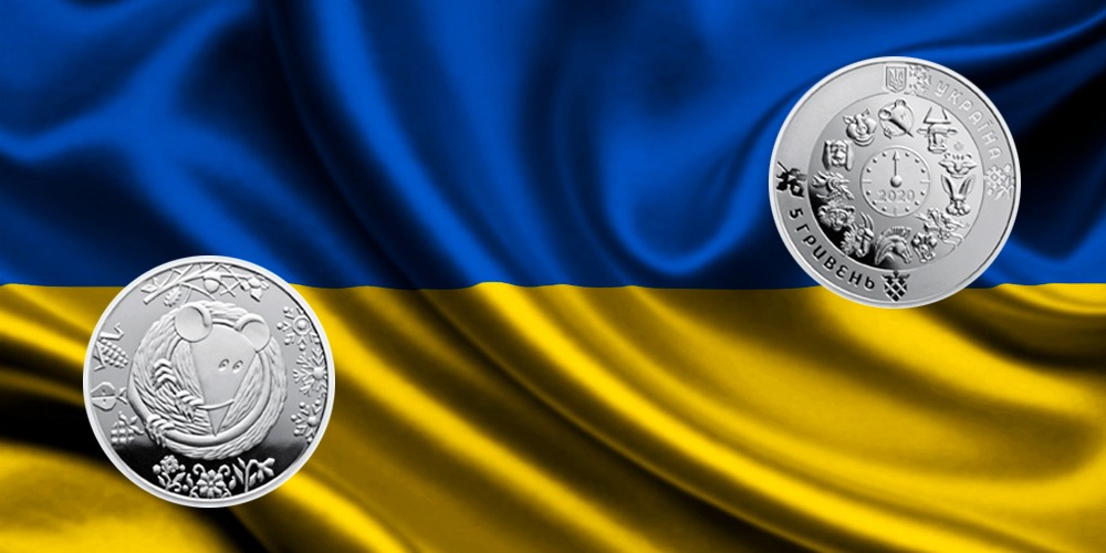 год крысы Украина