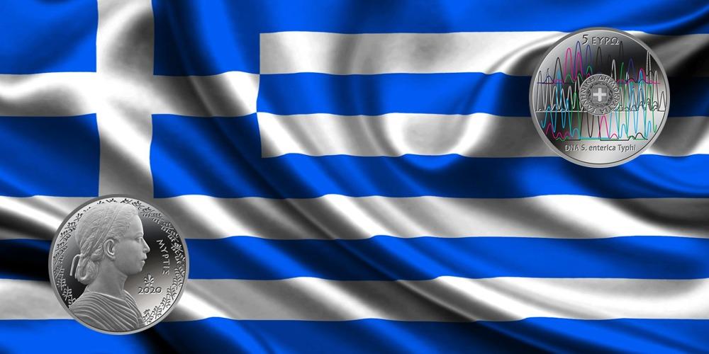 Миртис Греция