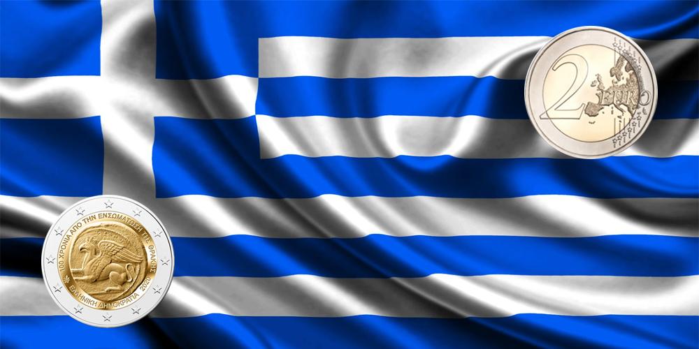 100-летие объединения Фракии и Греции