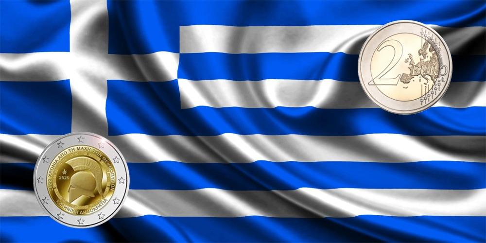 2500-летие битвы при Фермопилах Греция