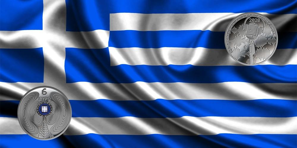 75-летие Национальному радиофонду Греция