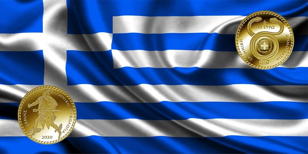 Гермес Греция
