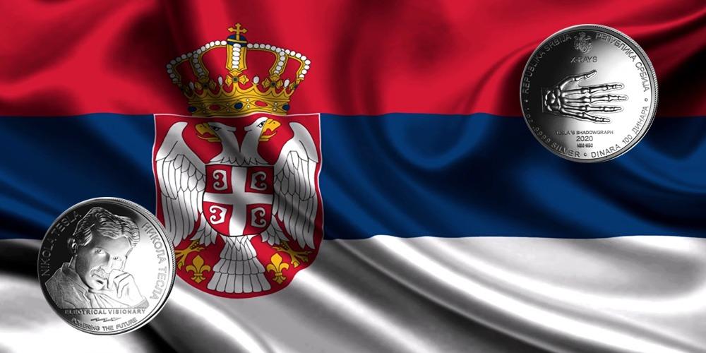 Никола Тесла Сербия