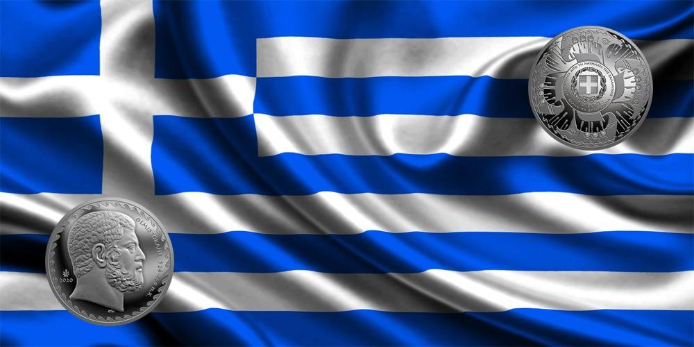 Саламинское сражение Греция