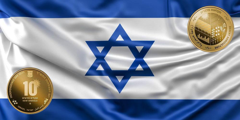 Агрокультура Израиль