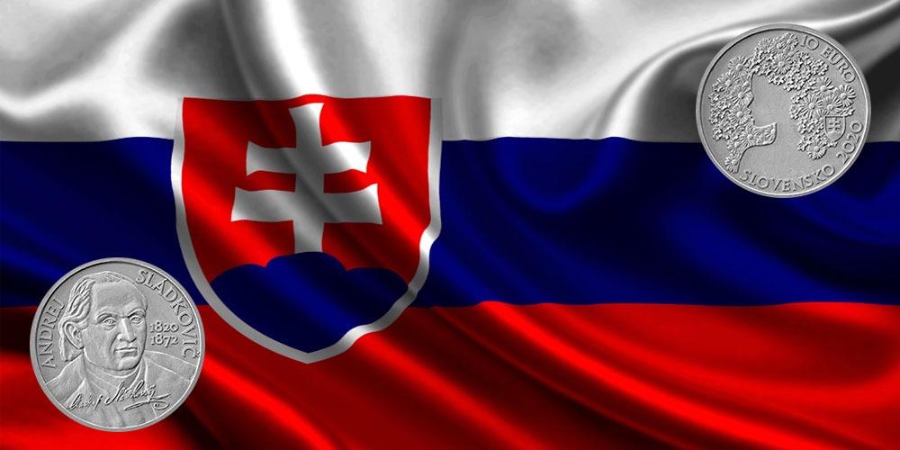 Андрей Сладкович Словакия