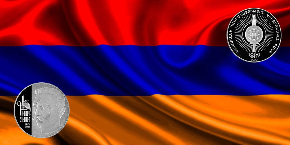 Геворг Чауш Армения