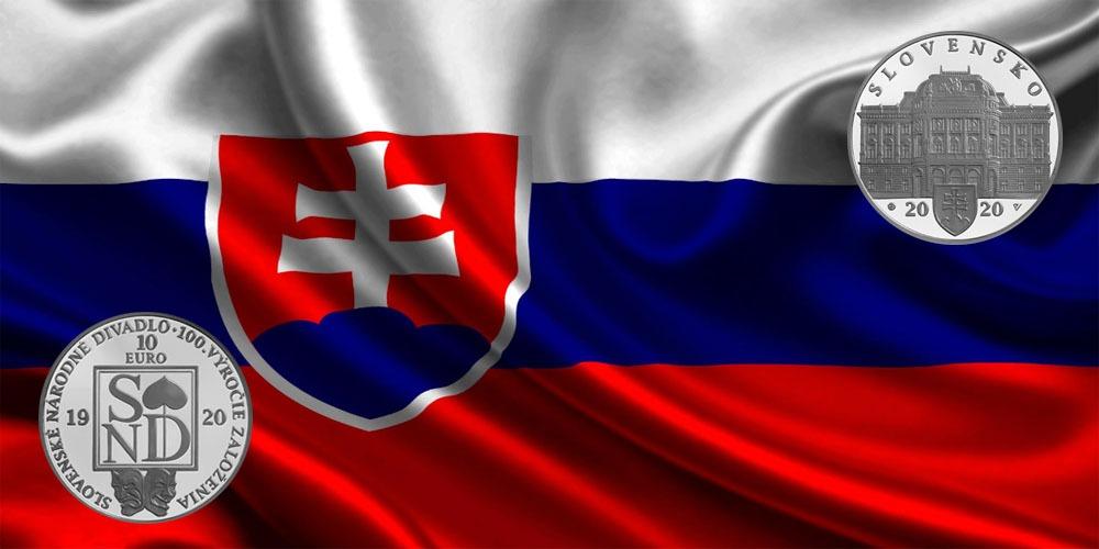 Словацкий Национальный Театр Словакия