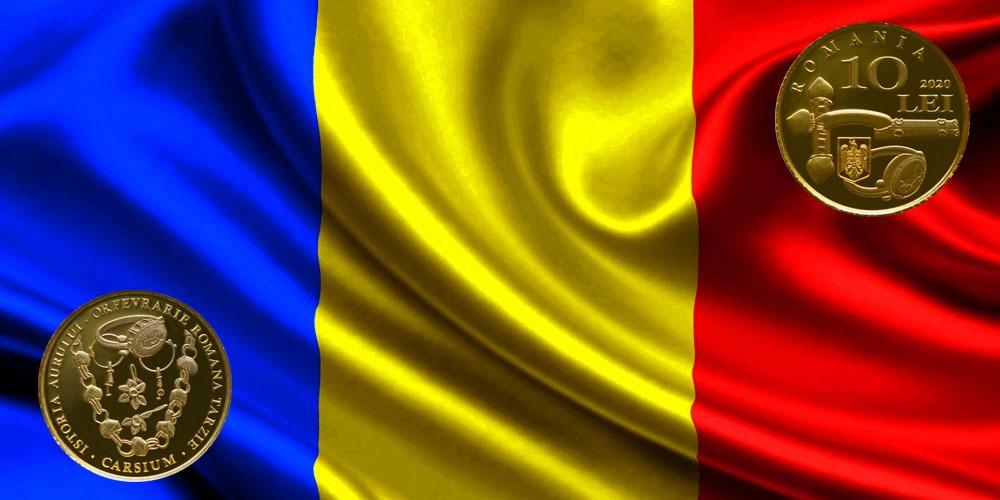 Ювелирные изделия найденные в Карсиуме Румыния