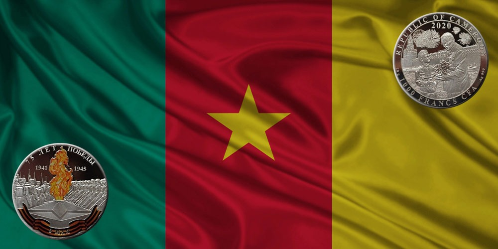 День Победы Камерун
