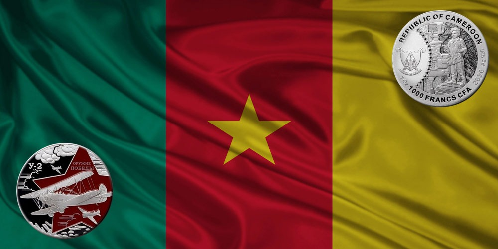 Легендарный самолет У-2 Республика Камерун