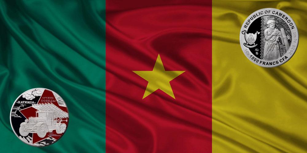 Миномёт Катюша Республика Камерун