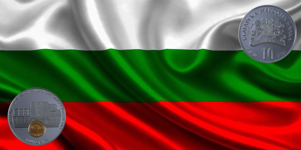 Университет народного хозяйства Болгария