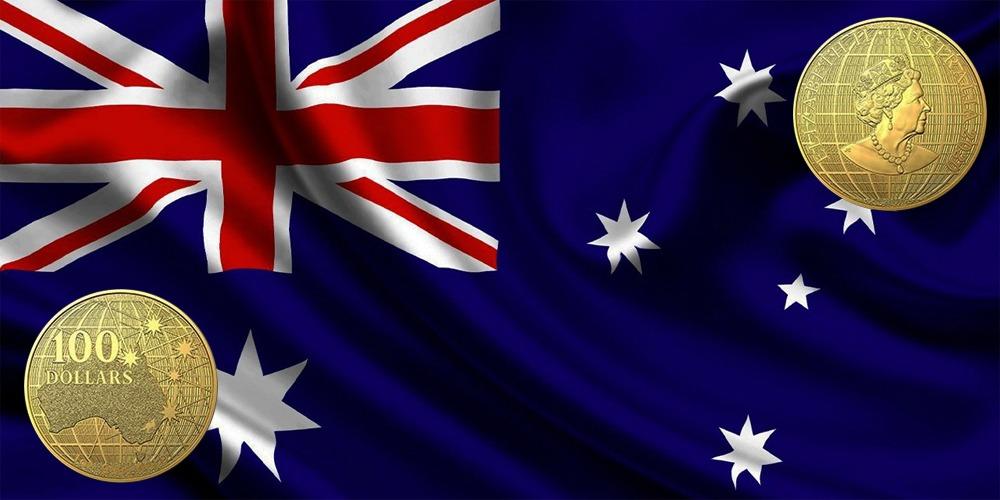 Южное небо Австралия