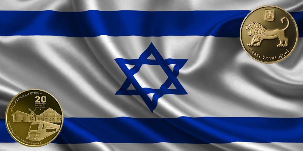 Поезд в Иерусалим 2020 Израиль