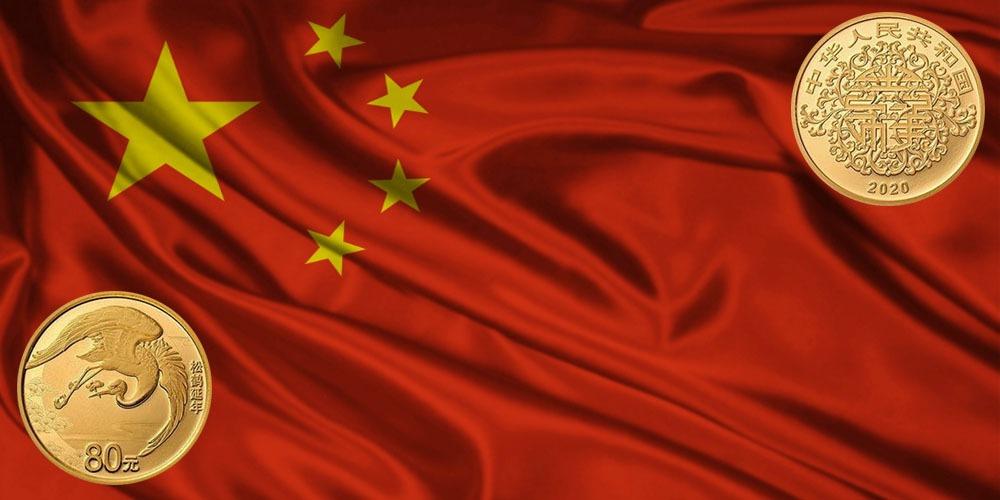 Сосна и журавль на золотой монете Китая
