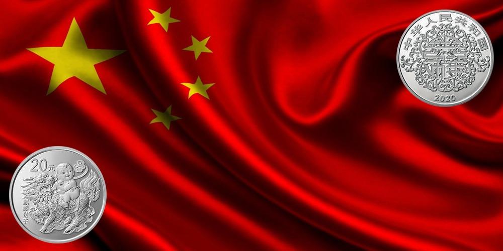 Цилинь с младенцем Китай 2020