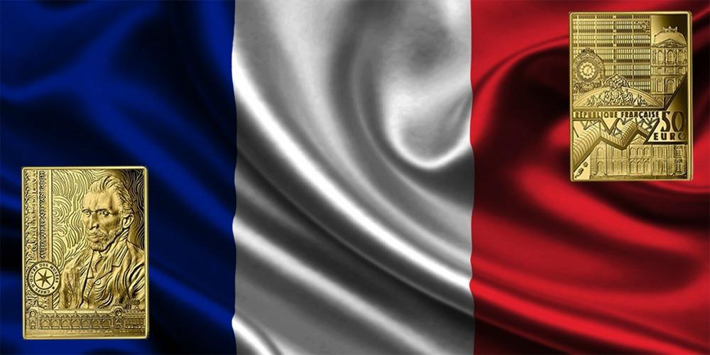 Ван Гог Франция 2020