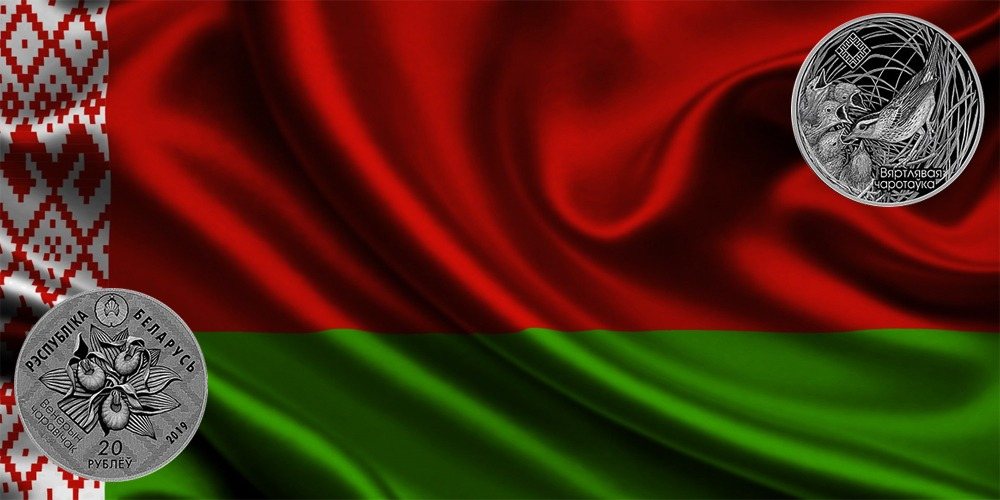 Заповедник Белоруссия 2020