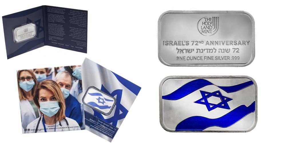 врачи 2020 Израиль