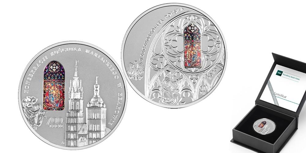 Базилики Святой Марии в Кракове на монете Польши