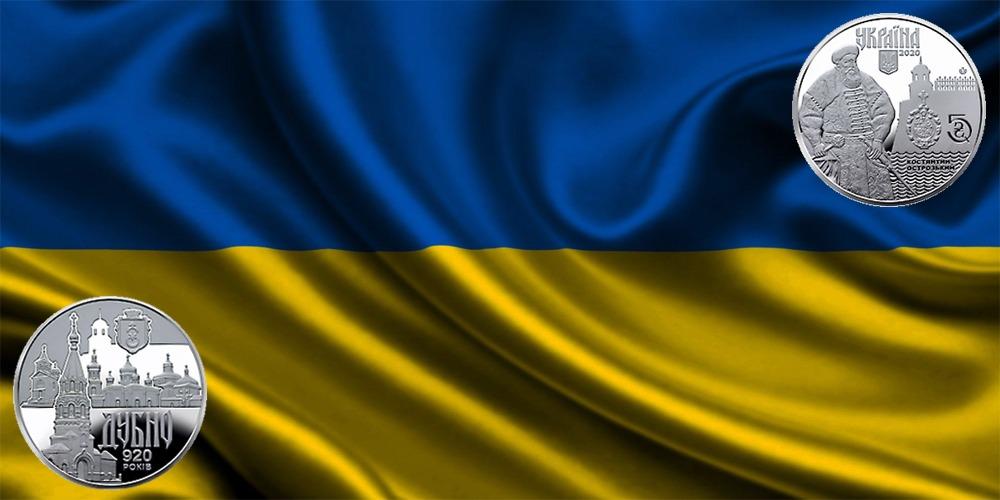 Дубно Украина 2020