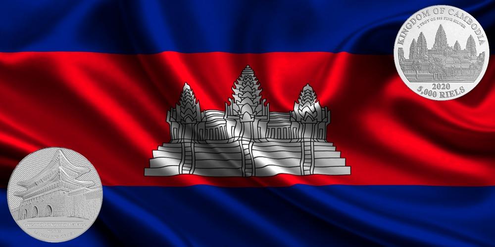 Дворец Кёнбоккун Камбоджа 2020