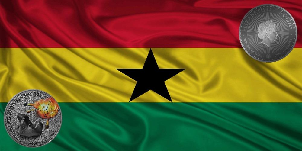 Сихотэ-Алинский Гана 2020