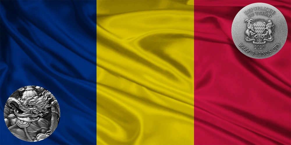 Гаруда Чад 2020