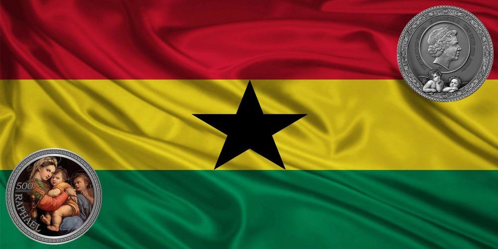 Мадонна делла Седжиола Гана 2020