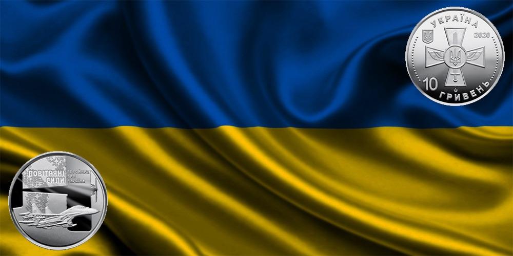 Воздушные СилыУкраины 2020