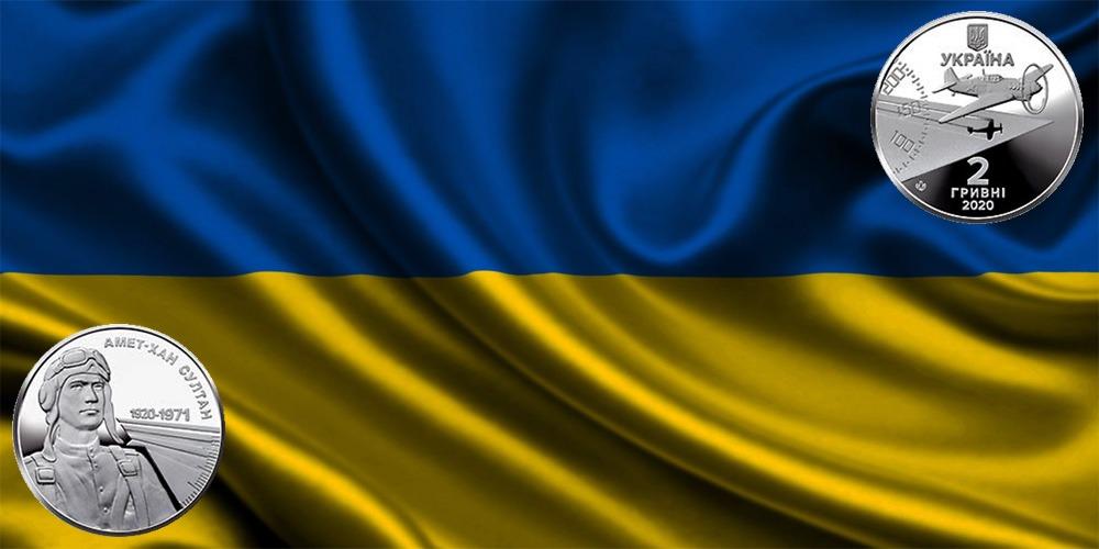 Амет-Хан Султан Украина 2020