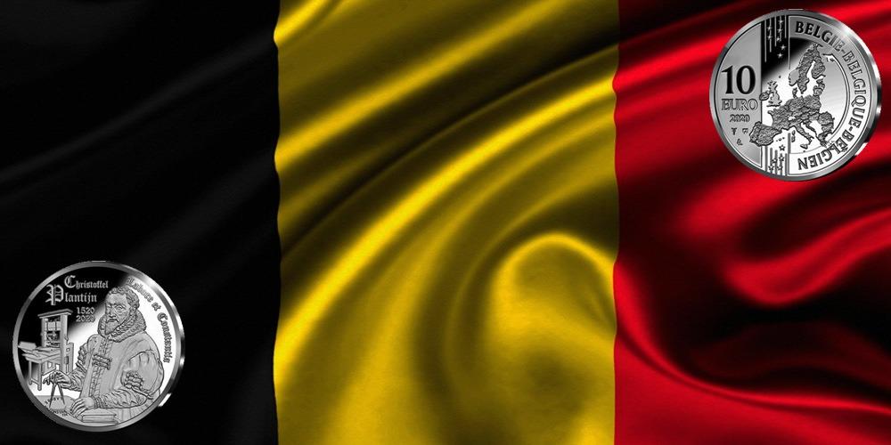Христофор Плантен Бельгия 2020