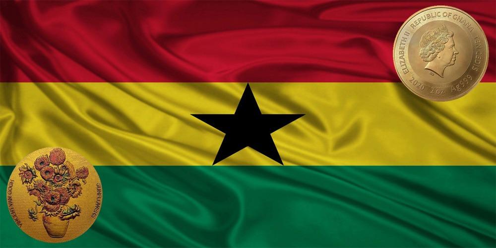 Подсолнухи Гана 2020