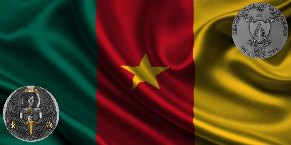 Добро Камерун 2021