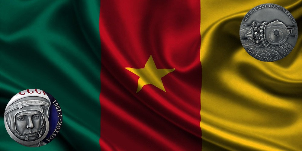 Гагарин Камерун 2021
