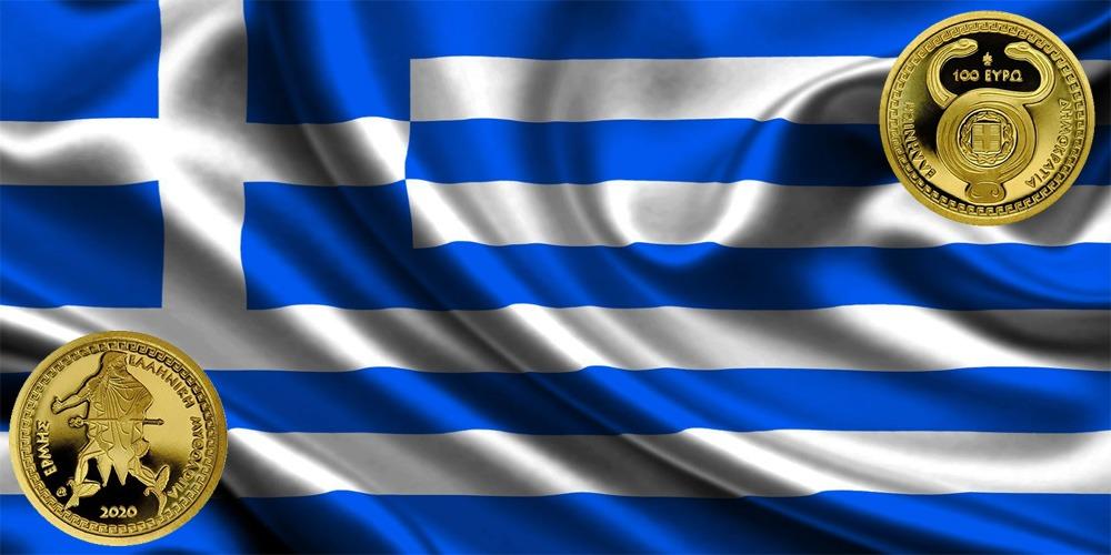 Гермес Греция 2020