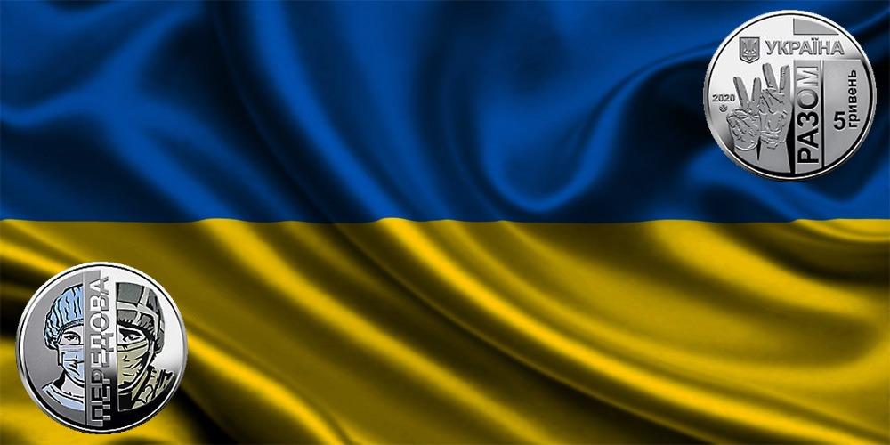Передовая Украина 2020