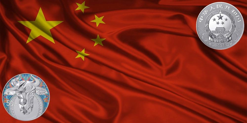 бык лунар Китай 2021