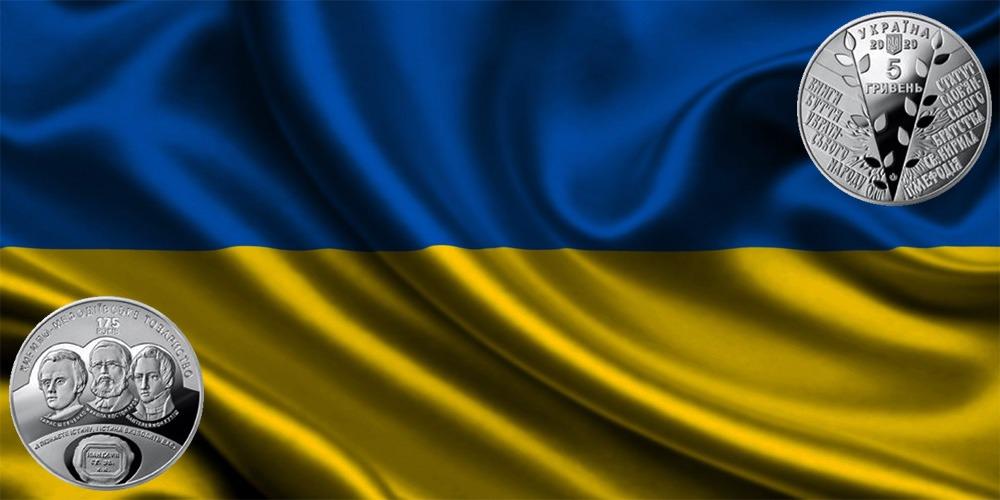 175 летию создания Кирилло-Мефодиевского братства Украина 2020