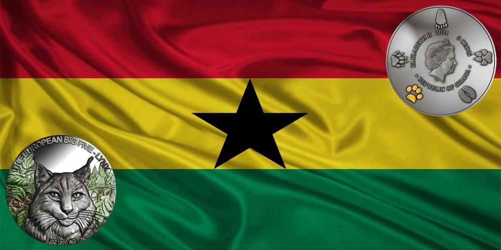 Рысь Гана 2021