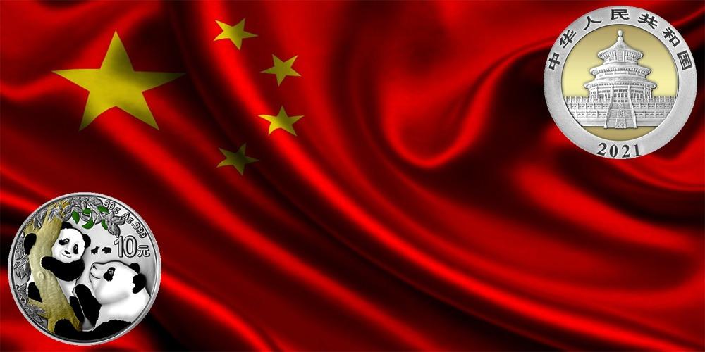Китай Панда фонд 2021