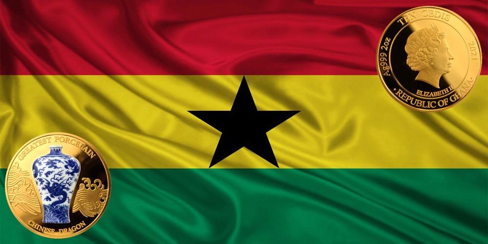 ваза Дракона Гана 2021