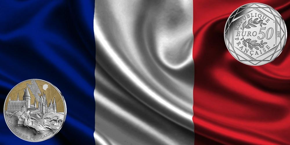 Хогвартс Франция 2021