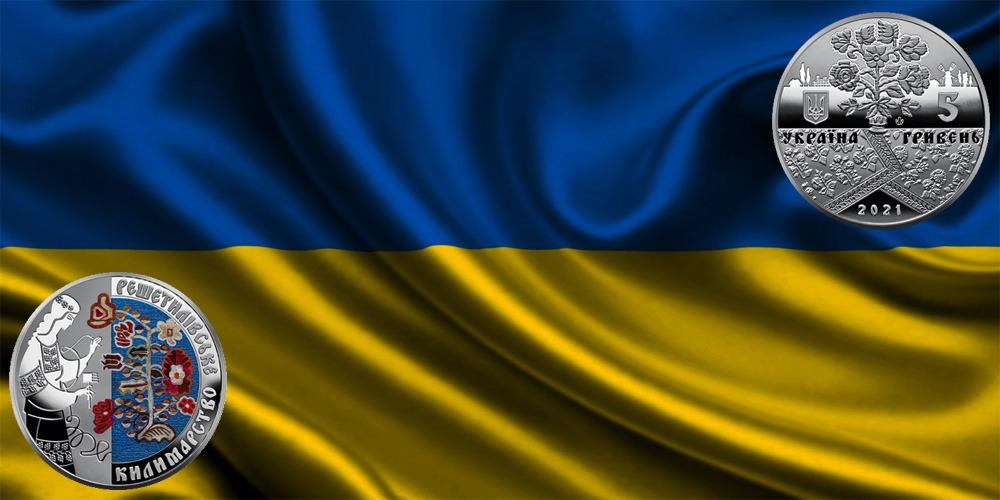 Решетиловское ковроткачество Украина 2021