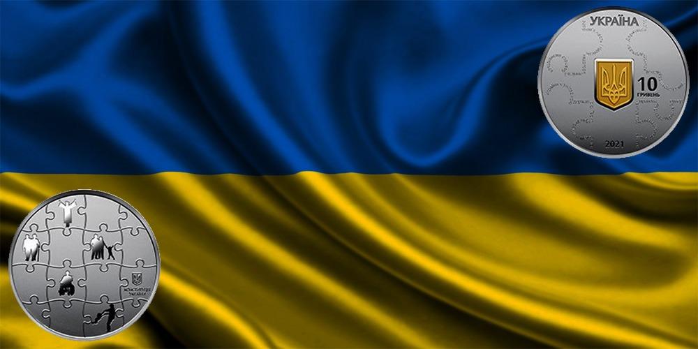 25 лет конституции Украины 2021