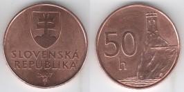 50 геллеров 2007 Словакия